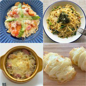 4種類の麺メニュー